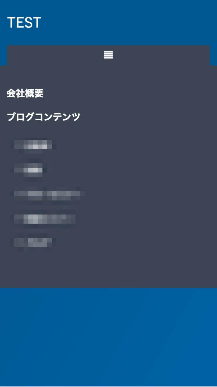 xeory-extension-menu-2-2