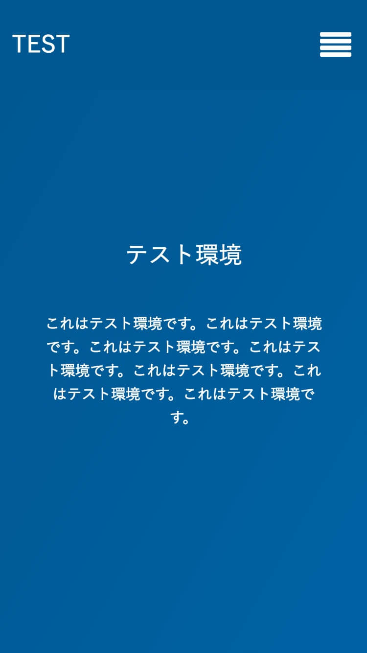 xeory-extension-menu-2-8