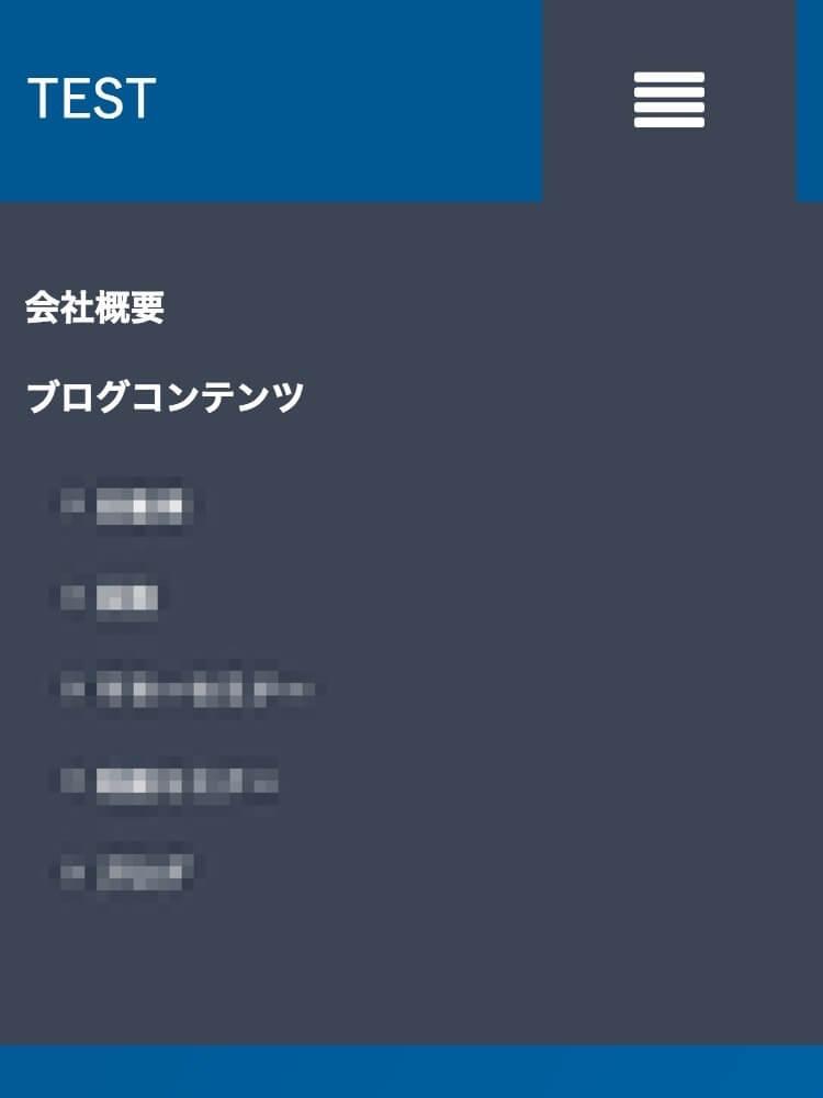 xeory-extension-menu-2-9