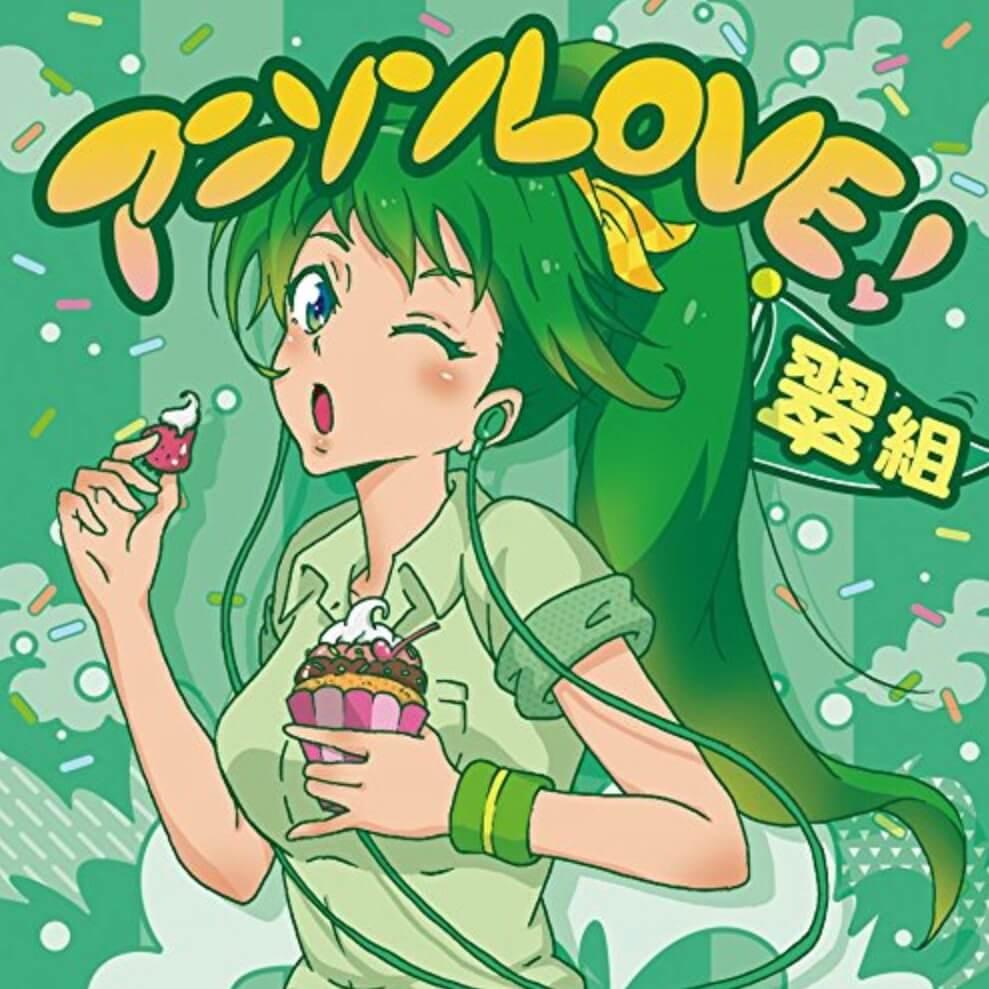 anison-love-4
