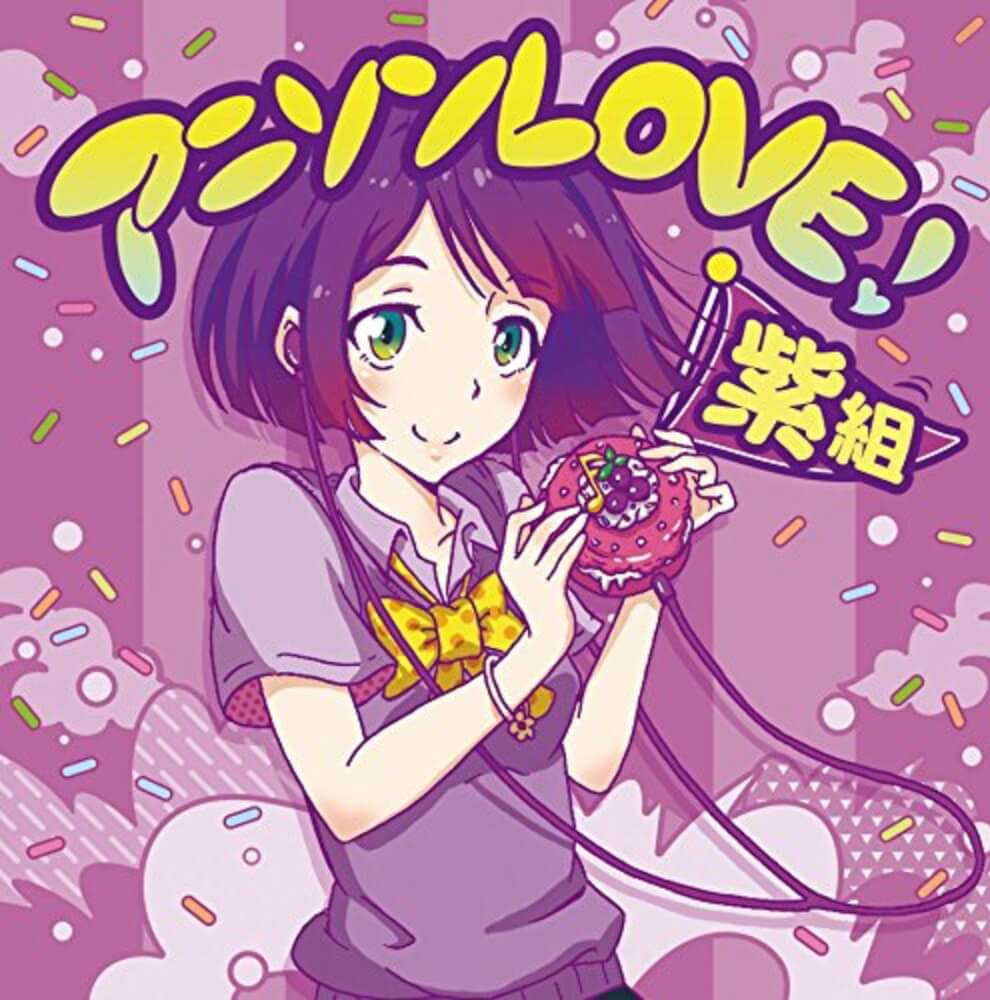 anison-love-5