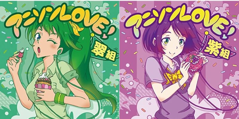 anison-love