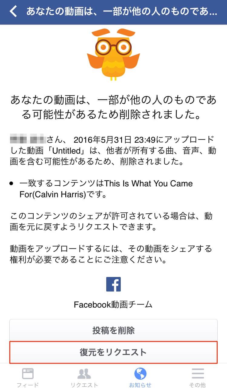 facebook-bgm-2