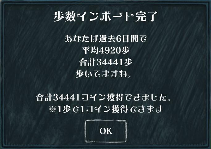 nekotoaruku-2-3