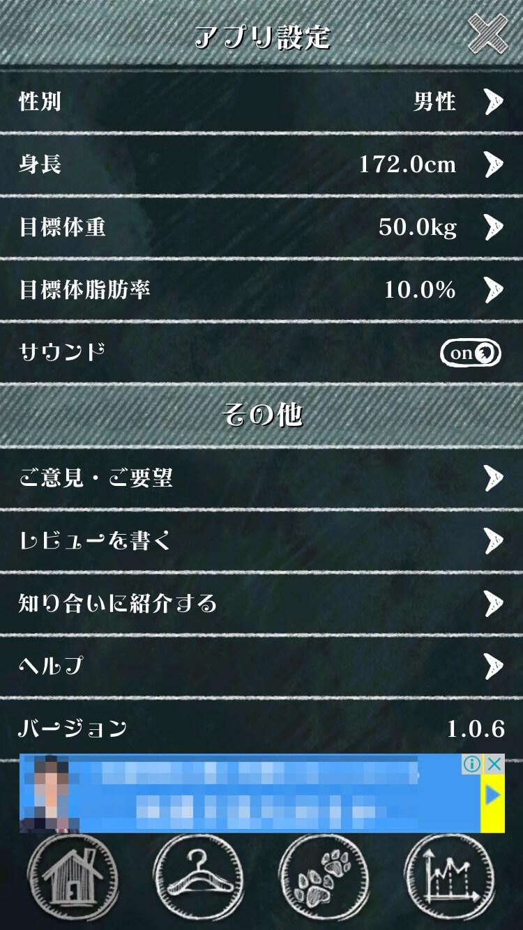 nekotoaruku-2-7