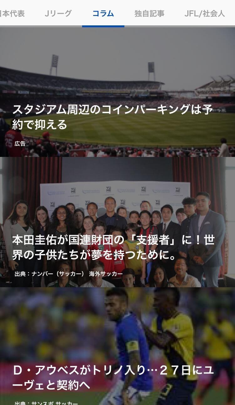 soccer-now-5