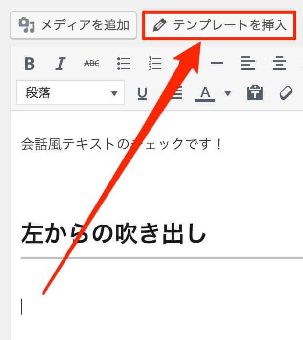 text-kaiwa-template-2