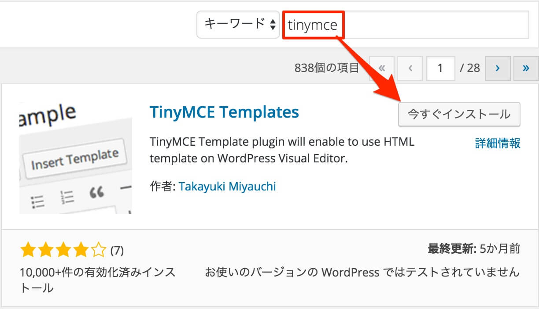 tiny-template