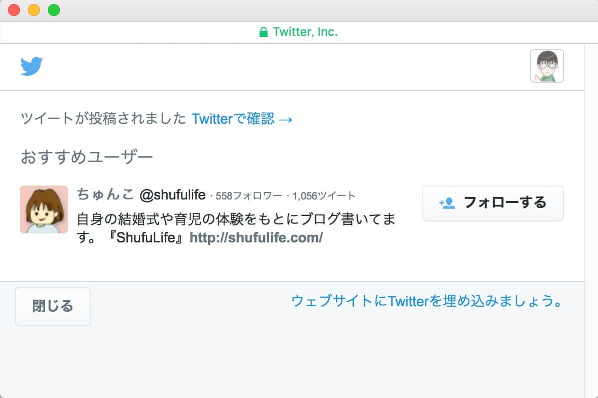 twitter-share-button-6