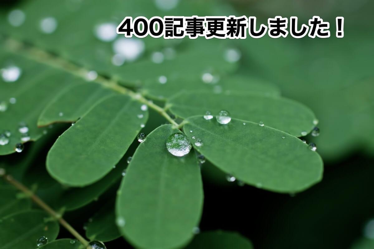 400-post