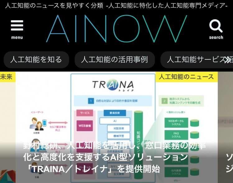 ainow-1