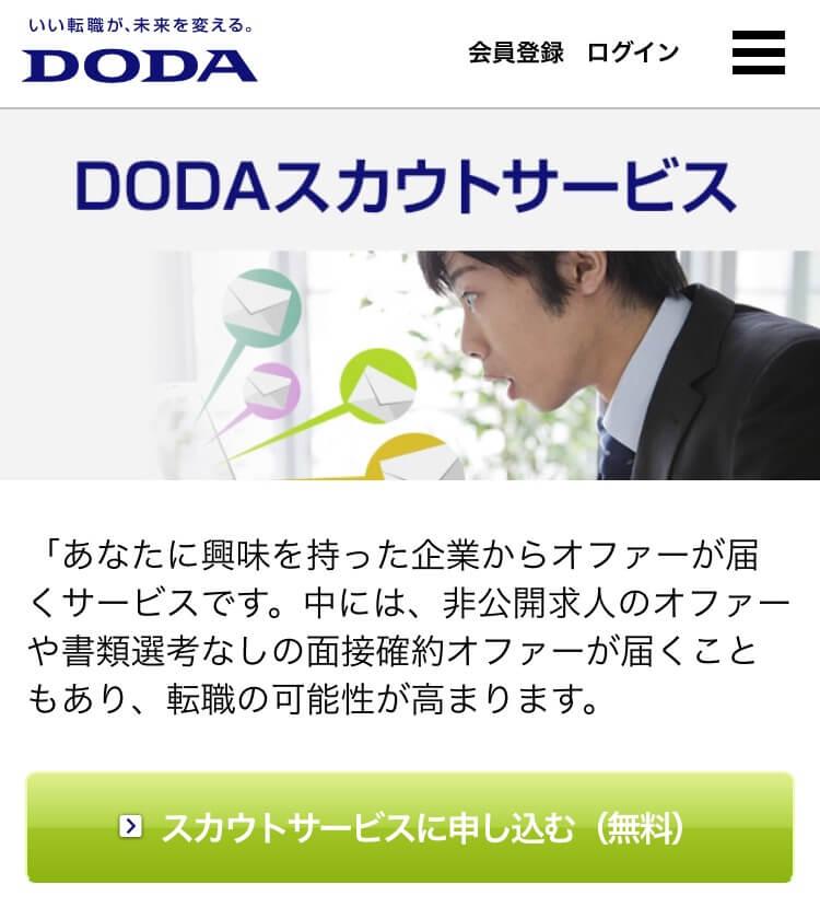 doda-10
