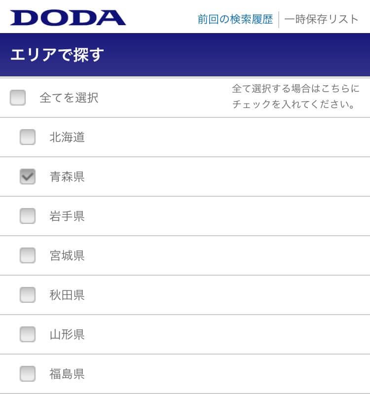 doda-3