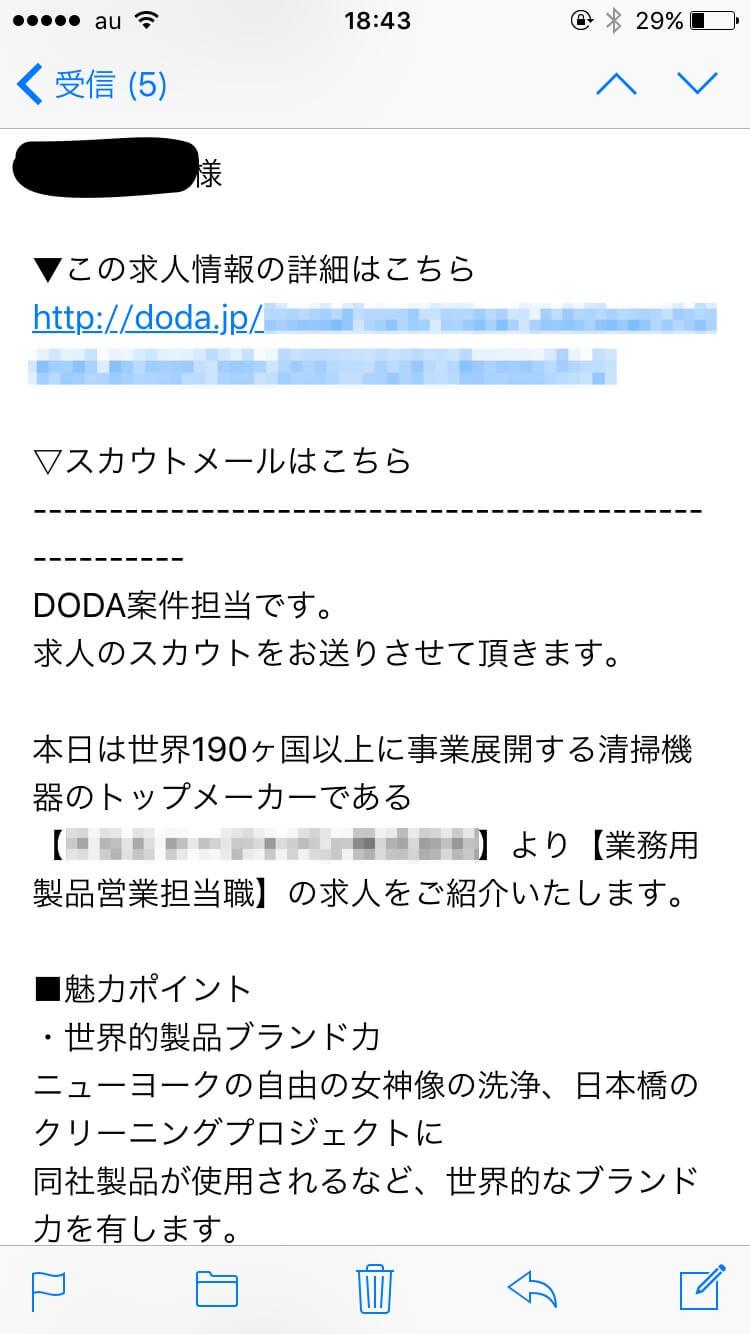 doda-6