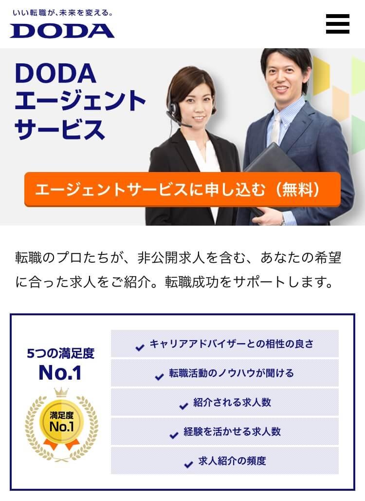 doda-8