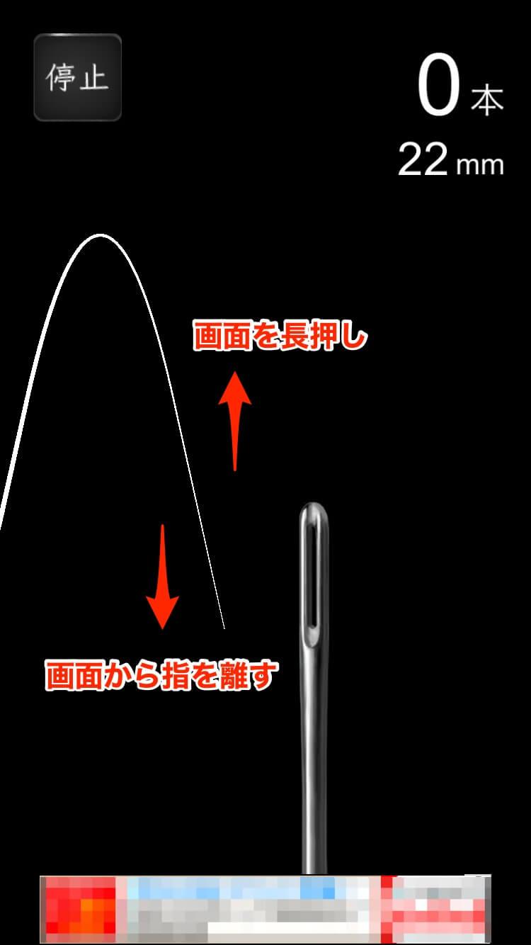 itotooshi-4