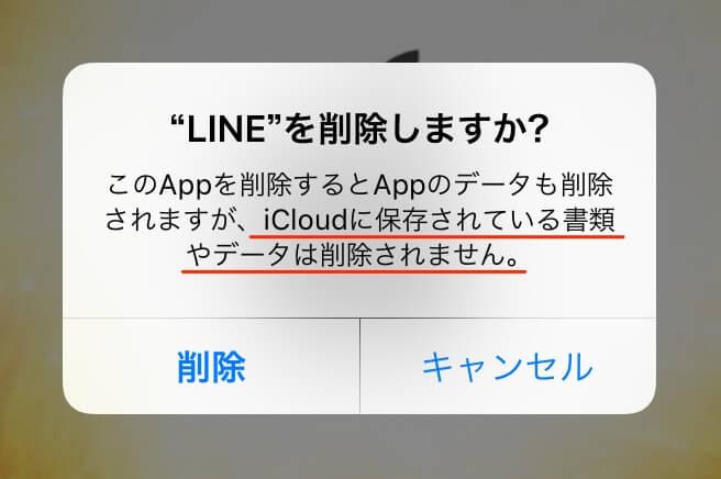 line-talk-backup-6