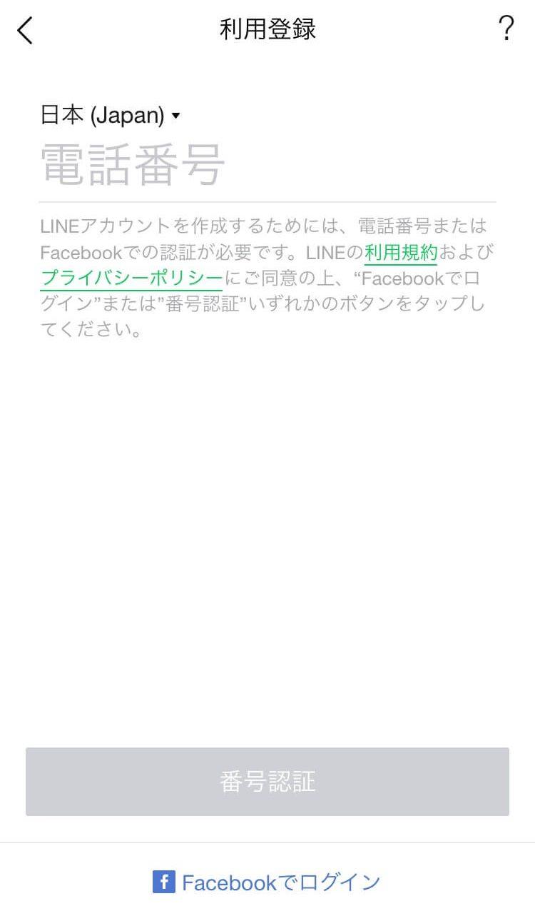 line-talk-backup-9