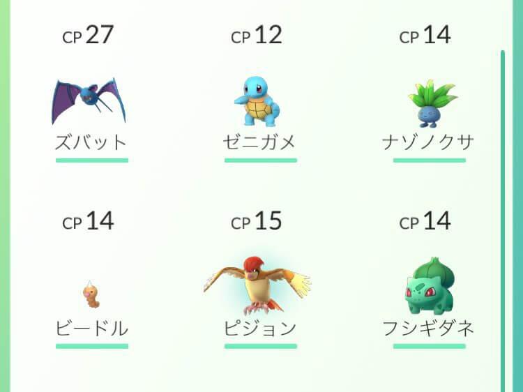 pokemongo-17