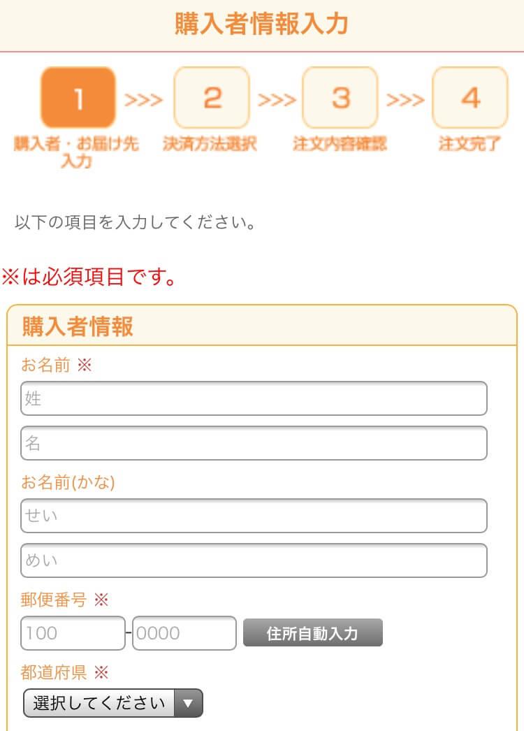 shussan-uchiiwai-jp-10