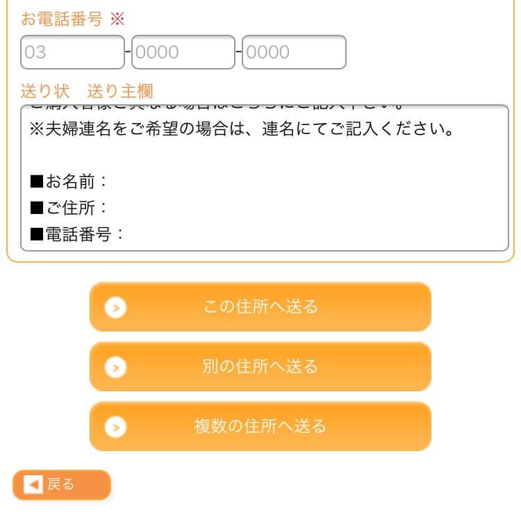 shussan-uchiiwai-jp-11