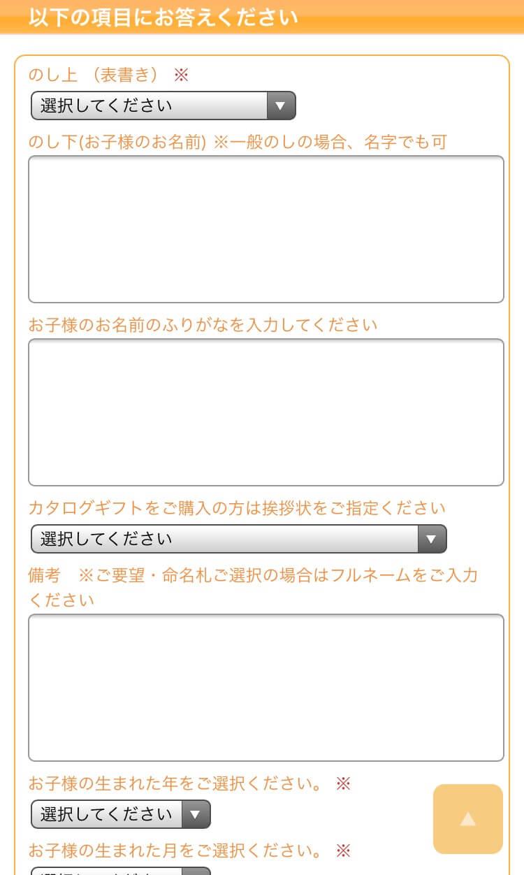 shussan-uchiiwai-jp-15