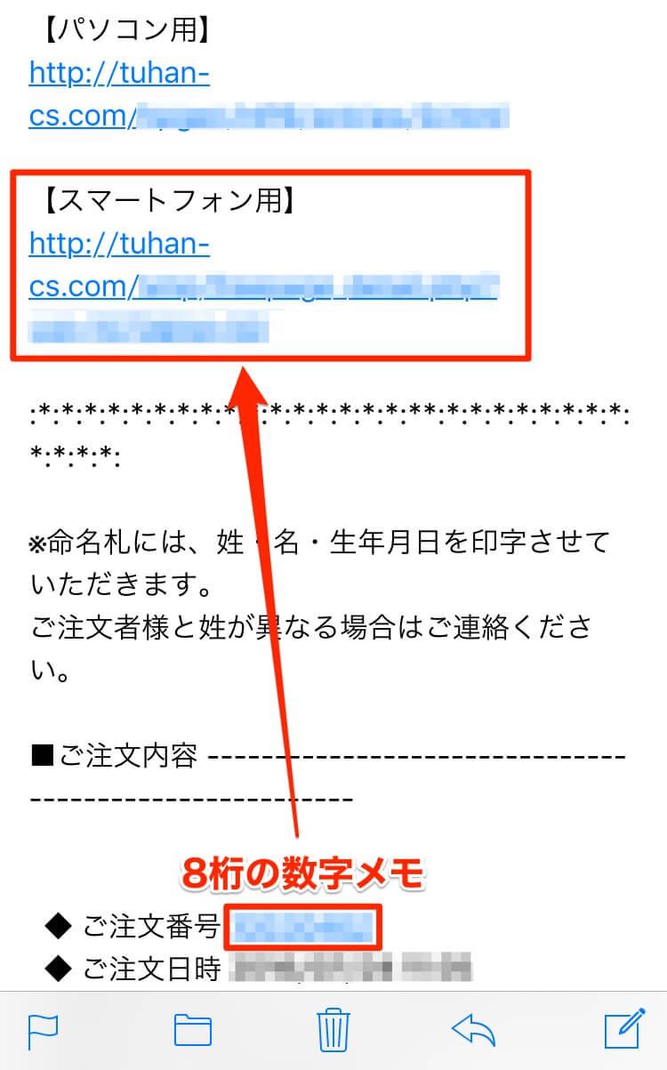 shussan-uchiiwai-jp-18