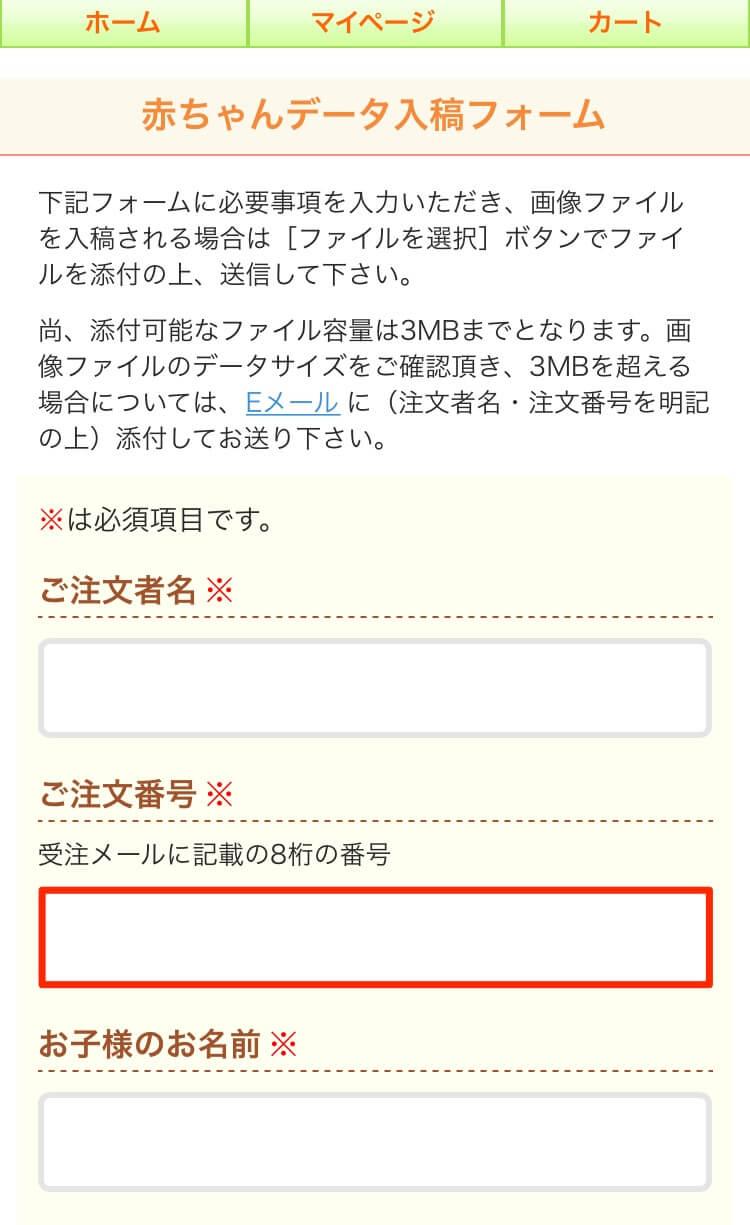shussan-uchiiwai-jp-20