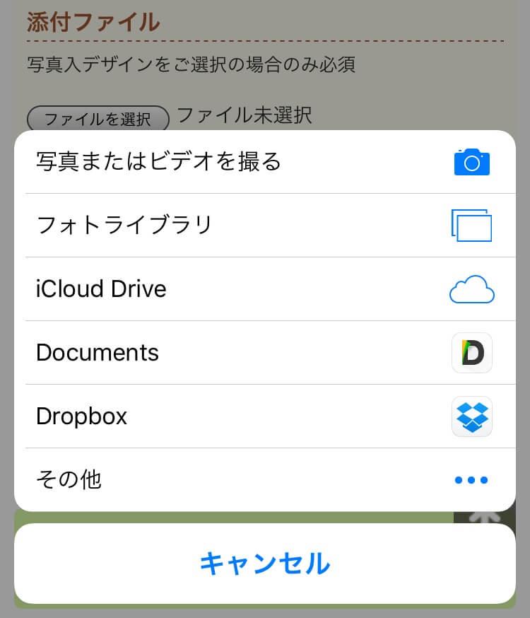 shussan-uchiiwai-jp-22