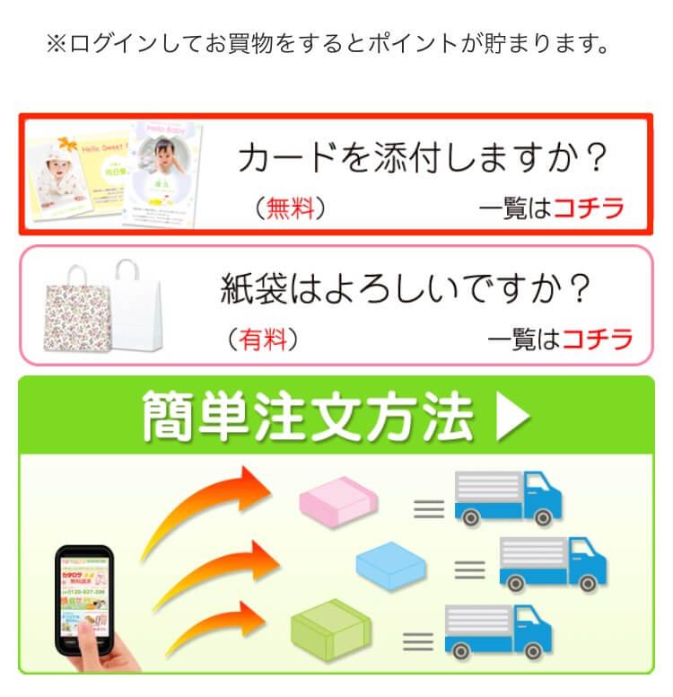 shussan-uchiiwai-jp-6