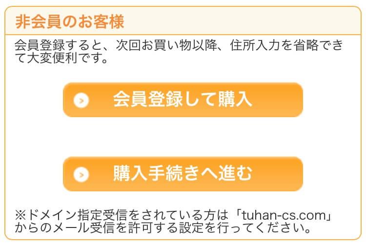 shussan-uchiiwai-jp-9