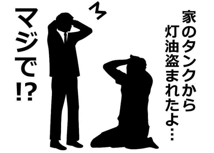 touyu-nusumareta-2