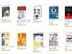 amazon-prime-books