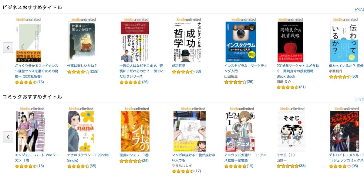 amazon-prime-books