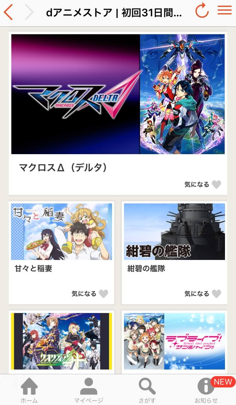 d-anime-store-11