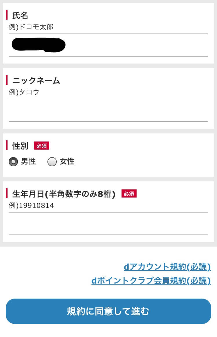 d-anime-store-5