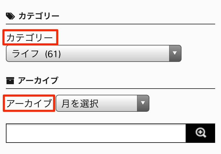 dropdown-category-2