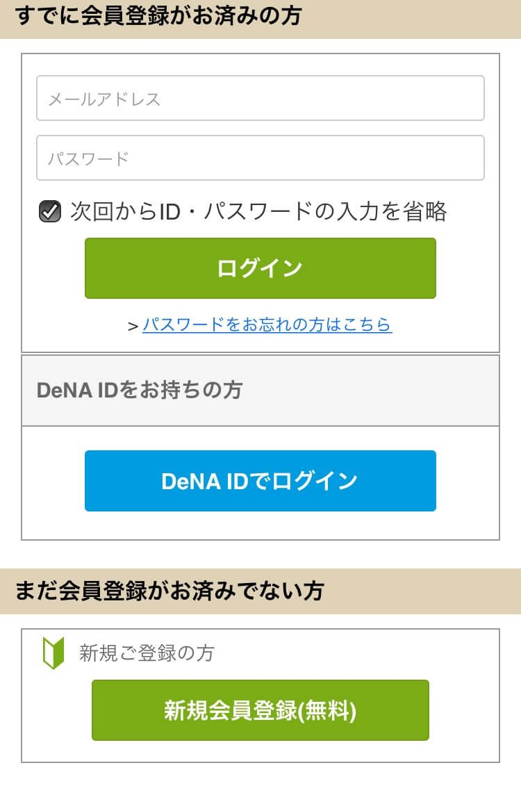 seiyu-dot-com-4