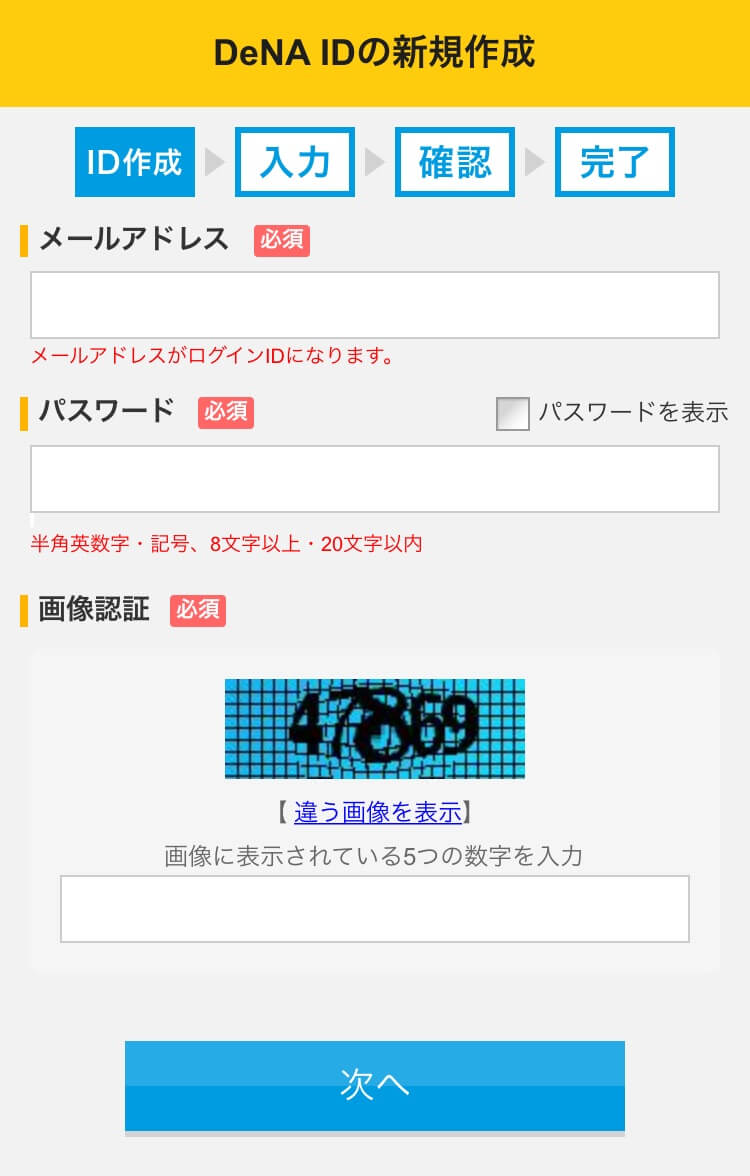 seiyu-dot-com-6