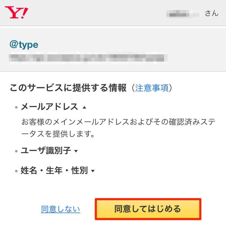 type-10