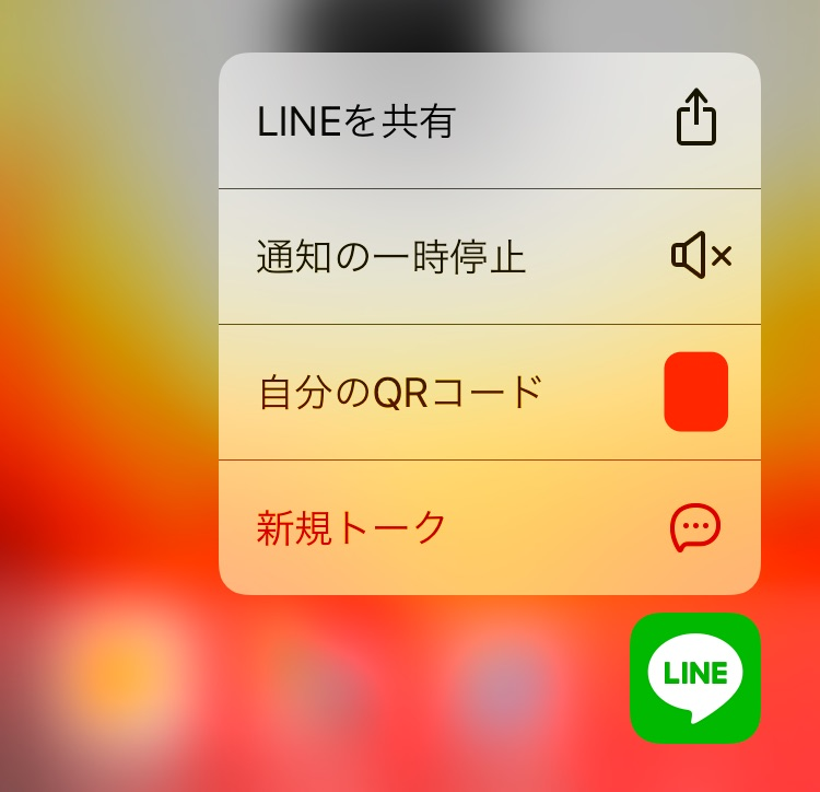 3d-touch-2