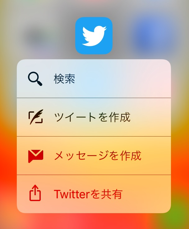 3d-touch-3
