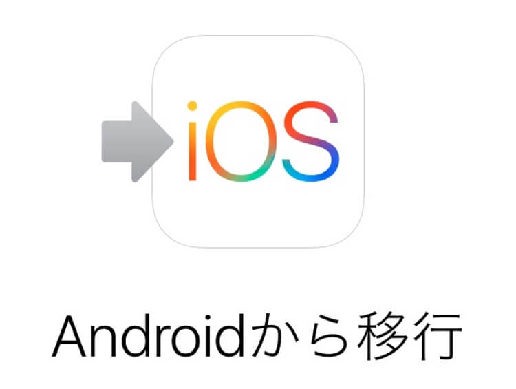android-iphone7