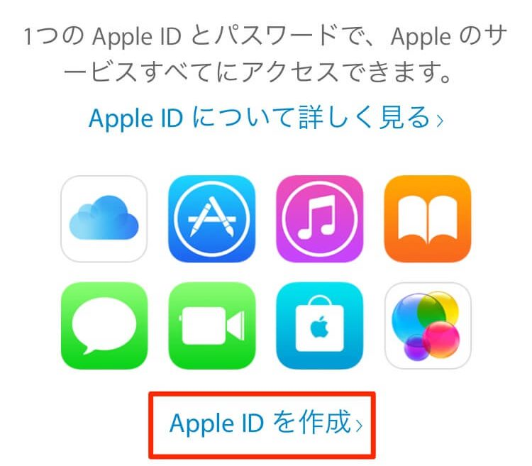 apple-id-1