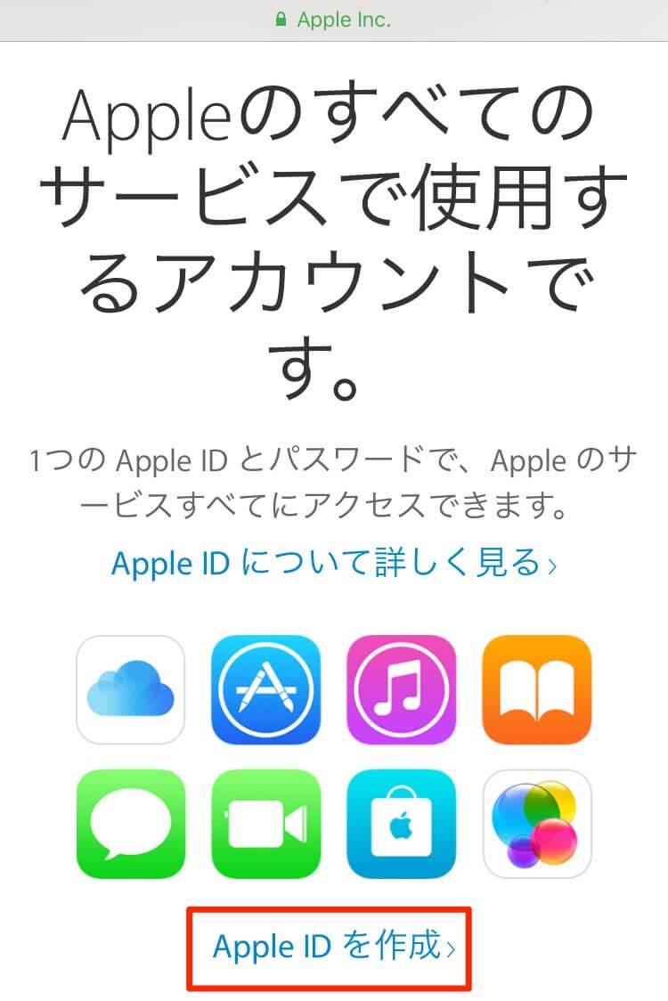apple-id-1