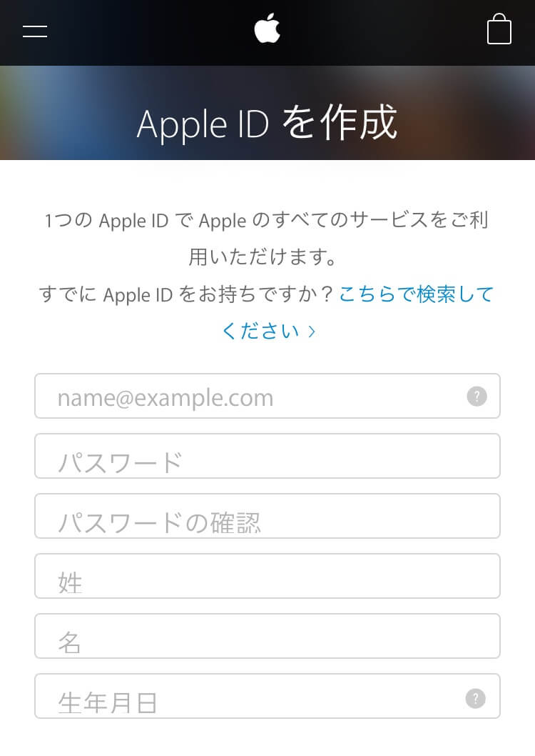 apple-id-2