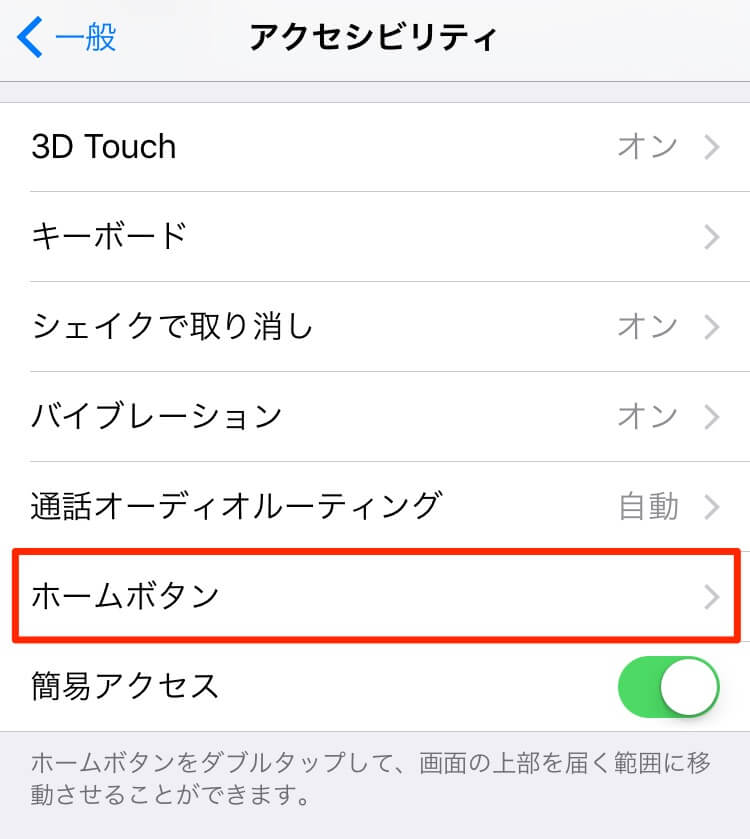 home-button-2