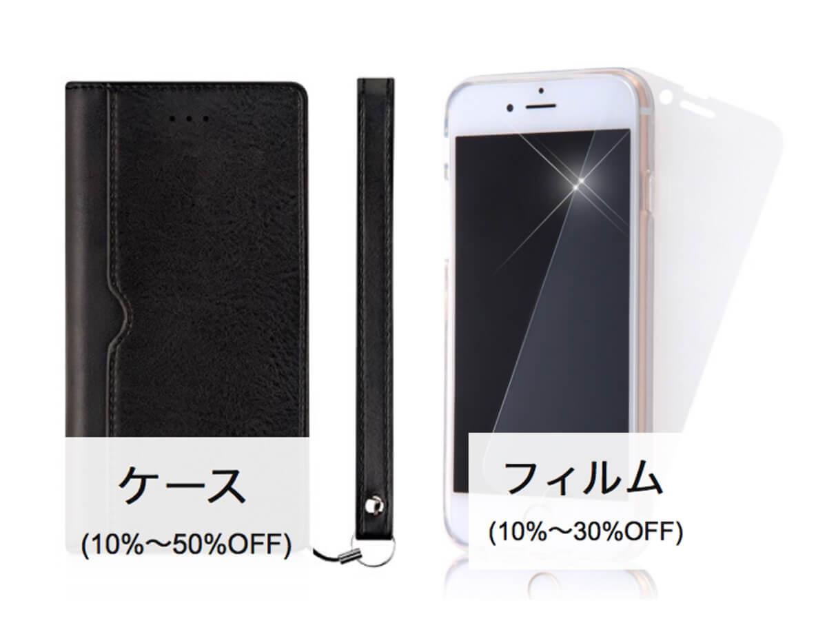 iphone7-case-film-1