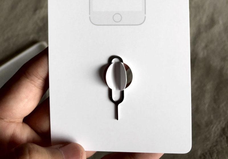 iphone7-sim-tool-1