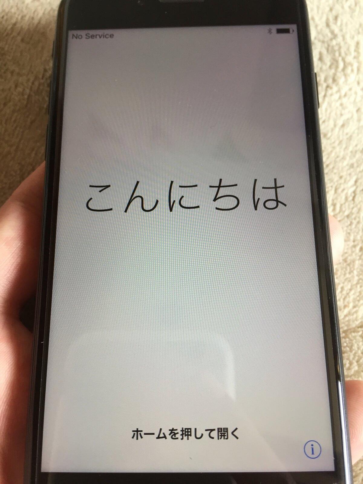 iphone7-sim-tool-7